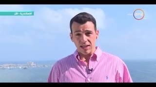 8 الصبح - رامي رضوان - الإسكندرية تستعد لاستقبال البطولة العربية للأندية thumbnail