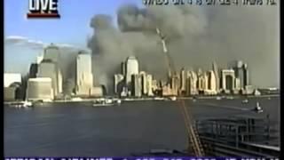 9/11 at 5:32 p.m. WNBC home tape recording