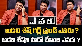 Adivi Sesh Exclusive Interview | EVARU Movie Adivi Sesh | Regina Cassandra | PVP Cinema | Anchor Nag