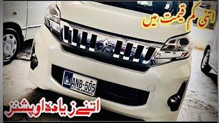 Mitsubishi Ek Space custom 2015 || Specification 😧 || Price || StartUp || Detailed Review