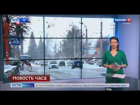 Стало известно о состоянии подростков, которых обнаружили на улице в Ленинске Кузнецком