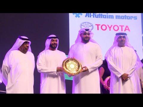 UAE Football Association Draw & Awards 2016
