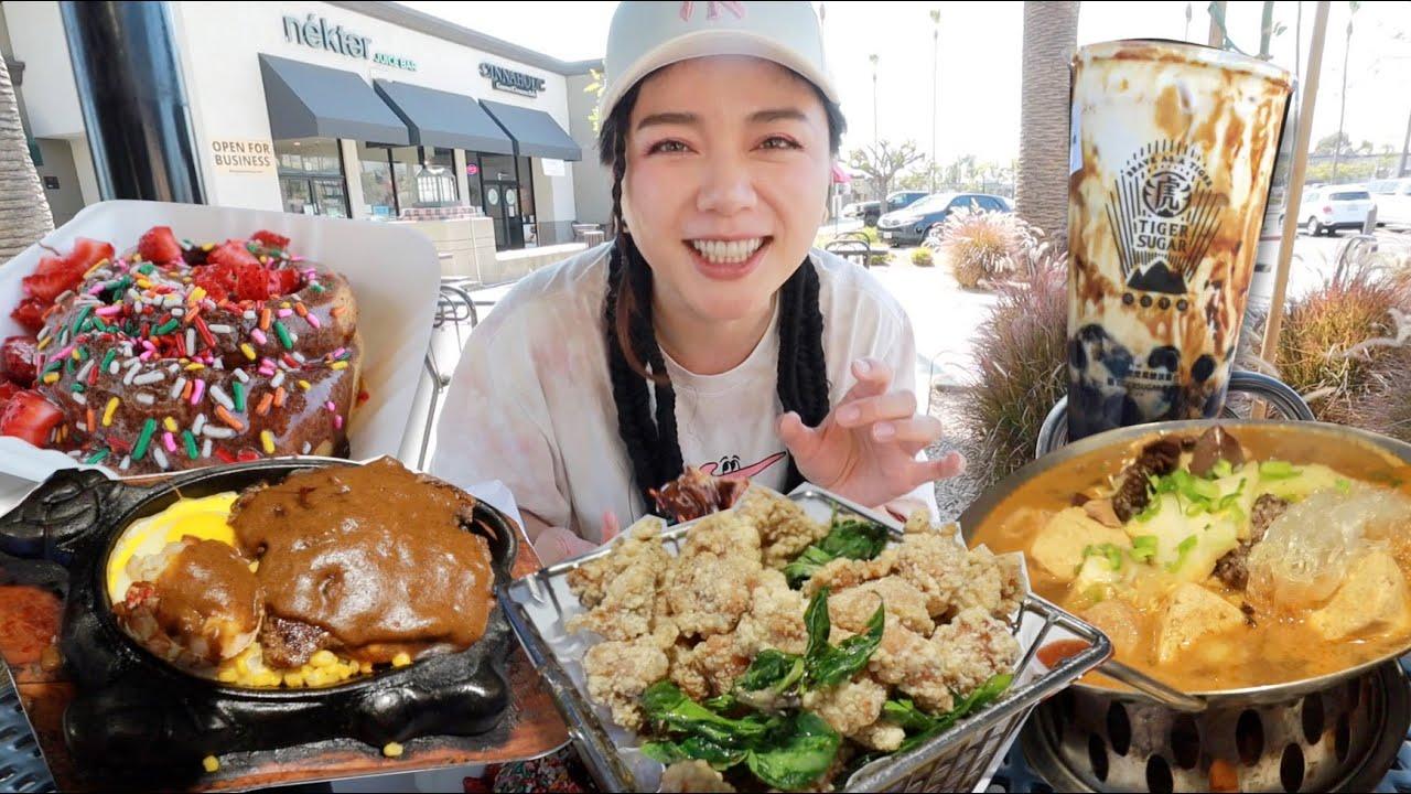【美食探店#11】美國的台灣夜市牛排小吃道地嗎?老虎堂黑糖波霸、超浮誇肉桂捲試吃!