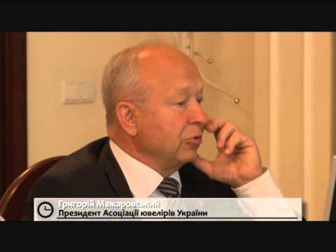 Ассоциации ювелиров Украины: Реструктуризация пробирной стружбы ударит по ювелирной промышленности
