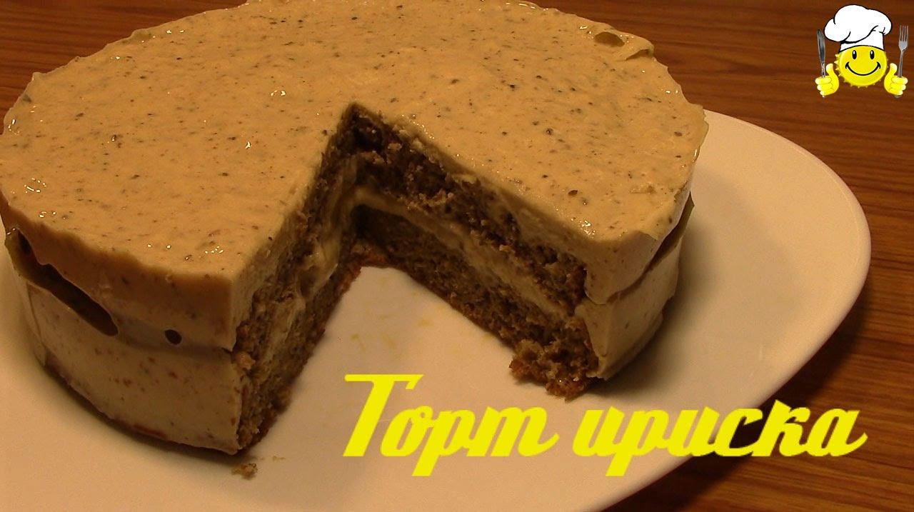 торт ирис рецепт с