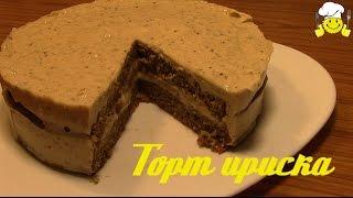 Как  похудеть на тортах торт ириска по Дюкану диетический