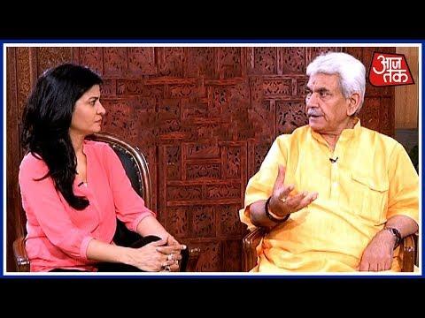 देश में India Post Payment Bank से आएगा बदलाव: Manoj Sinha Interview With Anjana Om Kashyap