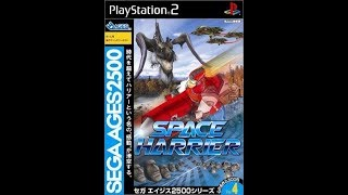 Sega Ages 2500 Series Vol. 4: SPACE HARRIER - PS2 Playstation 2
