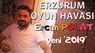 ERCAN POLAT feat MUSTAFA ÖZDEN KÜRTÇE HALAY