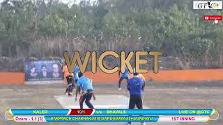 BHAVALE VS KALHER MATCH AT SARPANCH CHASHAK 2019 GANGAMATA 40+ GUNDAVALI