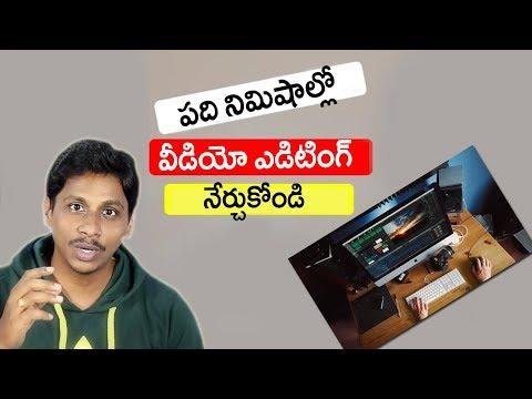 learn-video-editing-just-in-10min-||-telugu-tech-tuts