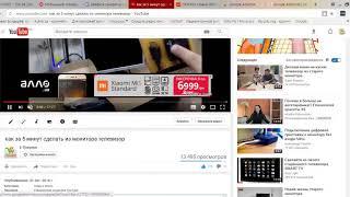 Сколько денег дают за просмотры youtube