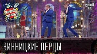 Бойцовский клуб 7 сезон выпуск 4й от 5-го сентября 2013г - Винницкие Перцы г.  Винница