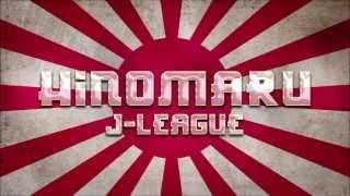 Esta no ar o Hinomaru J League o podcast com todas as noticias sobr...