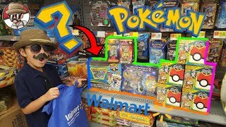 Finding EVERY RARE MYSTERY POWER BOX AT WALMART!! ~$350 In POKEMON CARDS!! CARLS Shady LUCK!!