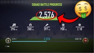 *WORKING* FIFA 18 SQUAD BATTLES GLITCH!!🤑💰 2,000+ POINTS EVERY GAME EASILY! (FIFA 18 Glitch)