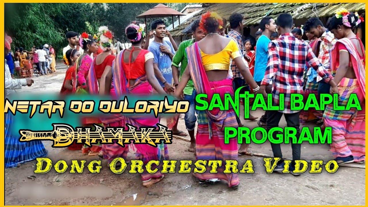 New Santali Dong Song 2020 ¦¦ Netar Do Duloriyo ¦¦ New Santhali Program Video 2020