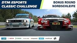 #DTMEsports Classic Challenge – Nordschleife 1992 + 2016 (Bonus Round)