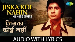 Jiska Koi Nahi with lyrics | Kishore Kumar | Laawaris | Kalyanji Anandji | Anjaan | Amitabh Bachchan
