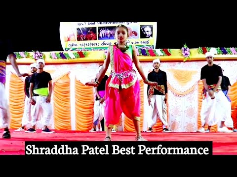 Shraddha Patel Group Dance Best Performance ॥ Aadivasi Rangarang Mahotsav- Vandarvela ॥