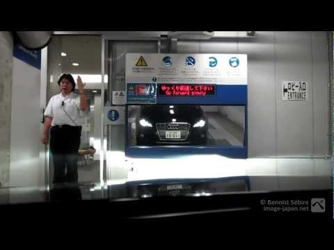 Inside an Automated Car Park