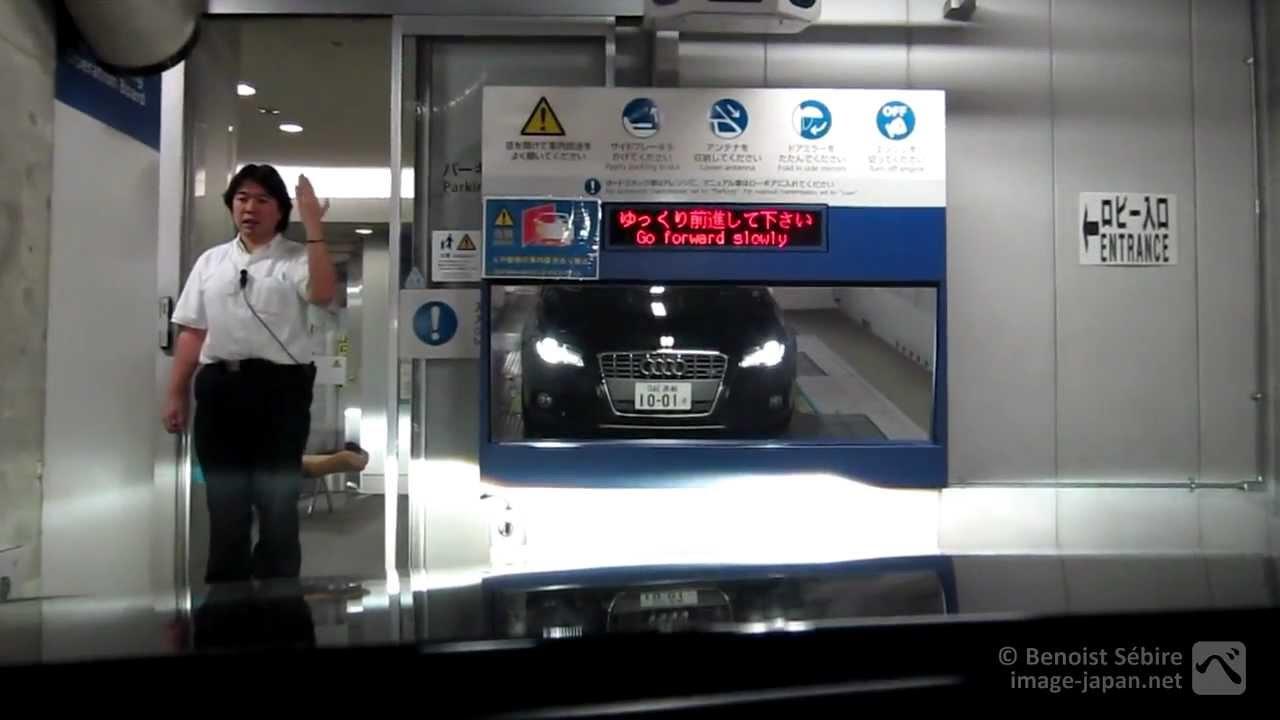 Inside An Automated Car Park Youtube