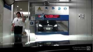 Inside an Automated Car Park ● HD