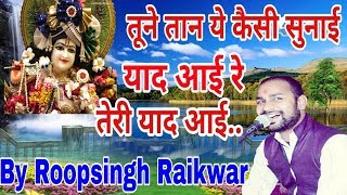 free mp3 songs download - Govind gond go go raja 2018 mp3 - Free