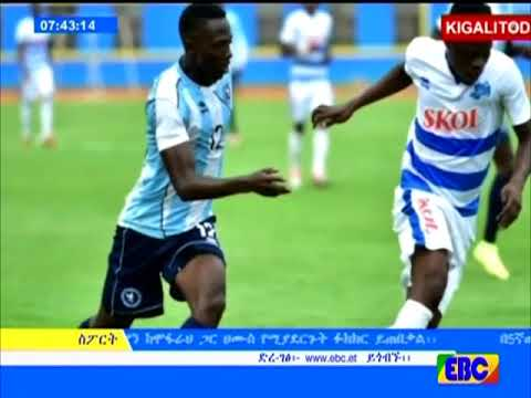 Sport daily News Ethiopia broadcasting corporation
