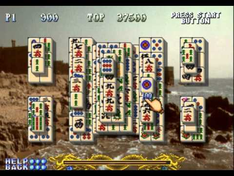 Shanghai - The Great Wall (Sunsoft / Activision 1995) 1mn playthrough