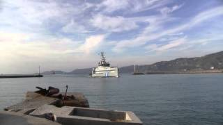 Hellenic Coast Guard vessel Gavdos