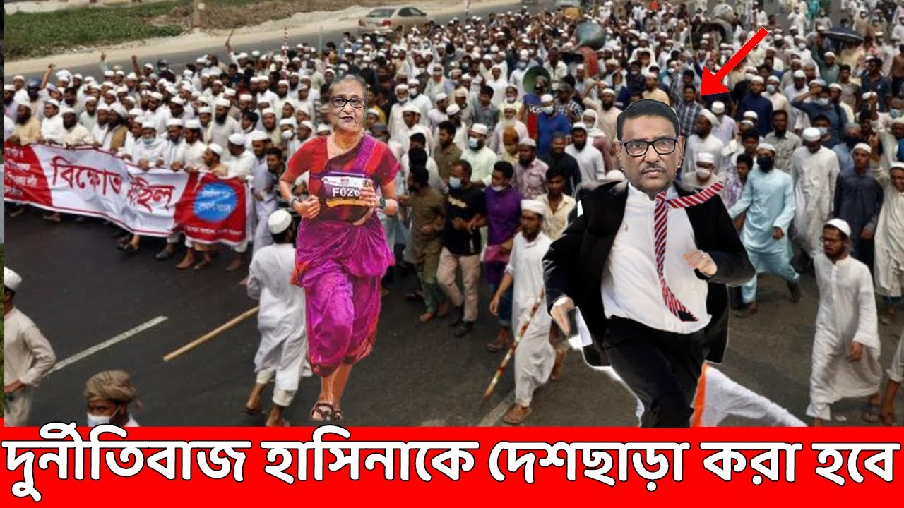 🔴Bangla News    1 August 2021    Bangladesh Latest news,today bangla news,TREND NEWS BD