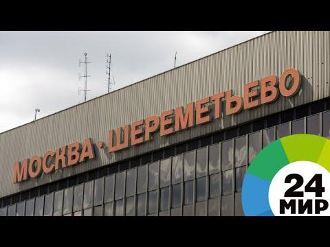 «Шереметьево» – 60: с чего начинался один из крупнейших аэропортов Европы