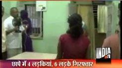 4 girls, 6 men nabbed in flesh racket in Kolhapur massage parlour