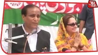 Azam Khan के शर्मशार टिप्पणी पर Jaya Prada ने पूछा- क्या घर में माँ बहन नहीं हैं ?