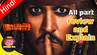 Pirates of the Caribbean all part review and explain, Pirates of the Caribbean in Hindi, Movies fan