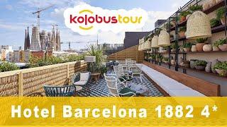 барселона Hotel 4* Barcelona 1882. Питание и номера полный обзор
