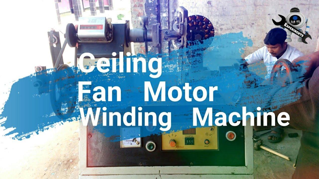 Ceiling fan motor winding machine. छत के पंखे की मोटर ...