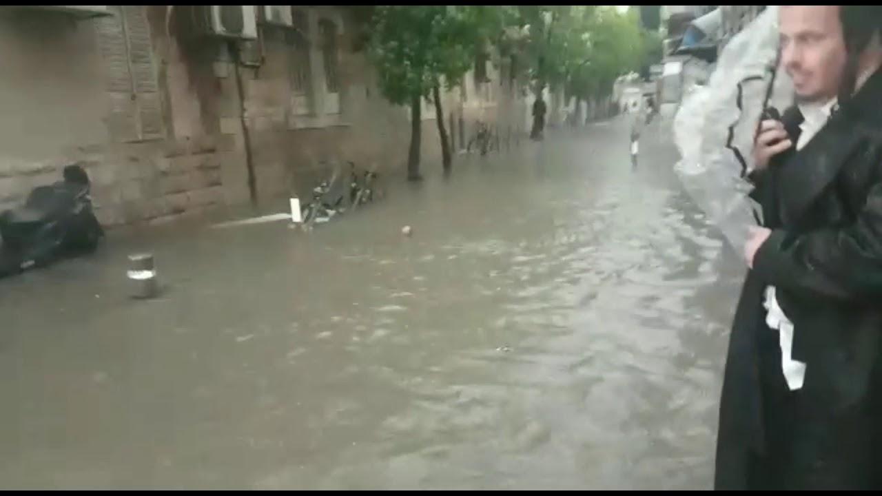 Wild Flooding After Torrential Rain In Jerusalem