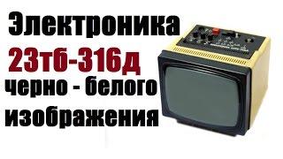 Електроніка 23тб-316д вміст дорогоцінних металів