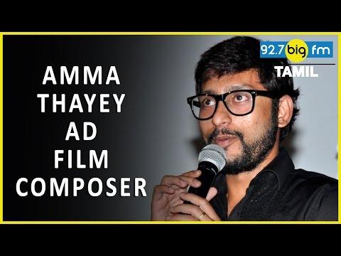 Rj Balaji Take it Easy (Amma Thayey ad Film composer) | ர்ஜ் பாலஜி