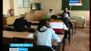 Алтайские студенты используют шпионские микронаушники(, 2013-06-16T06:17:04.000Z)