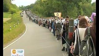 В столицу из Почаевской Лавры отправился многотысячный крестный ход(6:00. В Свято-Успенской Почаевской Лавре уже собрались тысячи людей. Им предстоит путь длиной в полтысячи..., 2016-07-11T09:21:22.000Z)