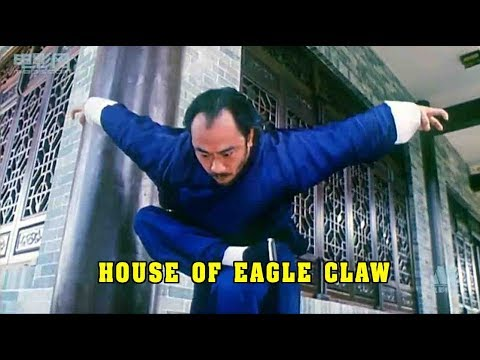 Wu Tang Collection - House Of Eagle Claw