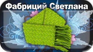 ☆Шарф, вязание крючком для начинающих, crochet.