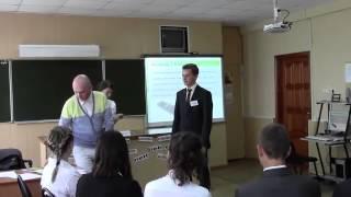 Урок немецкого языка, Древаль_Е.А., 2012