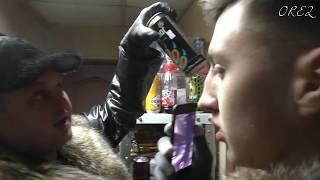 Алкоголь и жесть в Марьино