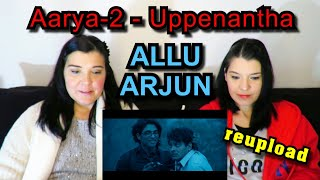 TEACHERS REACT | (Reupload)  | ALLU ARJUN-AARYA 2 - UPPENANTHA Video song
