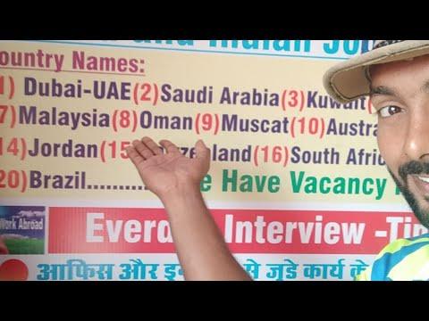 Live, Oman, Qatar, UAE Dubai, Bahrain Country Abroad/ Overseas / Gulf Jobs, Ep. 12
