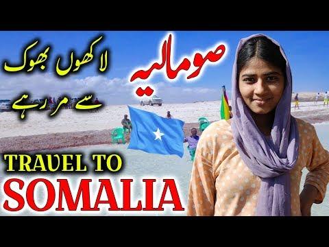 Travel To Somalia | Somalia History And Documentary In Urdu And Hindi | Jani TV | صومالیہ کی سیر